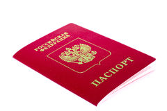 Passport. Of the citizen of  Russian Federation Stock Images