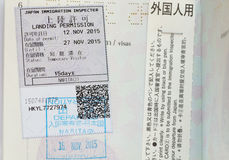 Passport with Japan stamps. Close up royalty free stock images