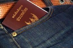 Passport and jean Stock Photo