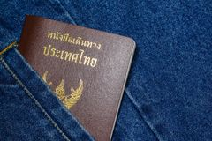 Passport on the jeans. royalty free stock images