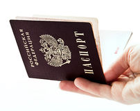 Passport of  Russia. On a white background Royalty Free Stock Photo