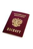 Passport of the Russian Federation Stock Photos