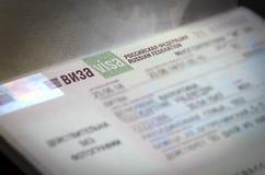 Passport with Russian visa Stock Photo