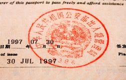 Passport stamp Royalty Free Stock Photo