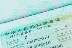 Passport stamp visa and credit card for travel concept backgroun Stock Photography