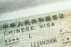 Passport stamp visa for travel concept background, Chinese Stock Photo