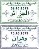 Passport Stamps Stock Photos