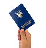 Passport Ukraine. Ukraine passport on white background royalty free stock photos