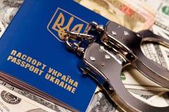 Passport Ukraine Stock Photos