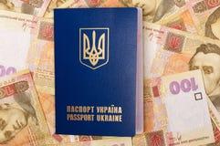 Passport Ukraine Royalty Free Stock Photography