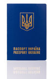 Passport Ukraine Royalty Free Stock Image