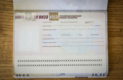 Free Passport With Russian Visa Royalty Free Stock Images - 55450109