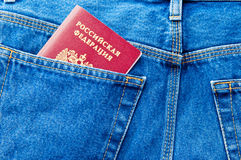 Passport in your pocket Royalty Free Stock Photos