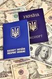 Passports and dollars Royalty Free Stock Photos
