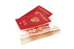 Passports RF & money Royalty Free Stock Images