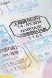 Passstempel Stockbilder