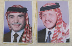 Past and Present Jordanian Kings Royalty Free Stock Images