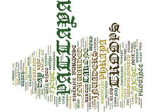 The Past And Present Of Pattaya Thailand Text Background Word Cloud Concept Royalty Free Stock Images