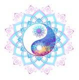 Pastel symbol of yin yang Stock Images