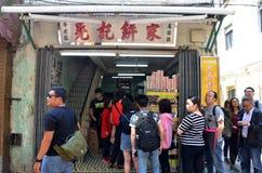 Pastelaria Fong Kei在澳门 库存照片