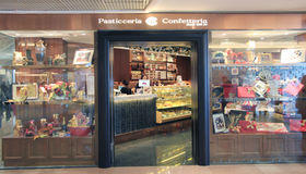 Pasticceria confetteria shop in Hong Kong Stock Photos