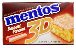 Pastilha elástica Mentos 3D Imagens de Stock