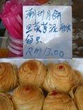 pastries fotografia de stock royalty free