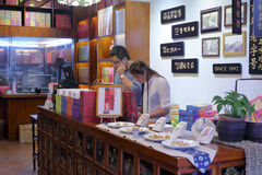 Pastry shop in gulangyu island, amoy city, china Royalty Free Stock Image