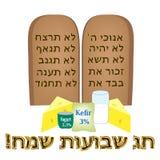 Pastylki umowa 10 przykazań biblia Torah Moshe Pastylki Mojżesz jewishness wpisowy Shavuot SameahHebrew wektor royalty ilustracja