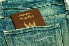 Paszport kraść od plecy kieszeni Tajlandia Zdjęcia Stock