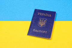 Paszport Ukraina zdjęcie royalty free