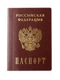 paszportowy rosjanin Obrazy Stock