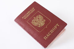 paszportowy target52_0_ rosjanina Fotografia Royalty Free