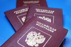 paszporty Zdjęcia Stock
