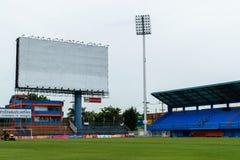 PAT Football-Stadion mit leerer Anschlagtafel Lizenzfreies Stockfoto
