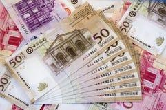 patacas macau доллара Стоковые Изображения