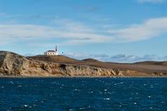 Patagonia #37 Lizenzfreies Stockbild