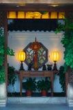 Patamar da entrada do estilo chinês imagens de stock royalty free