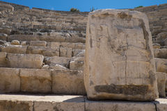 Patara Archaelogical site - carving Royalty Free Stock Image