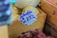 Patates douces japonaises organiques à vendre à la marque fraîche locale Photo stock