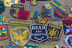 Patches military units of the Ukrainian Royalty Free Stock Image