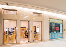 Patek Philippe watch store in Siam Paragon, Bangkok, Thailand Stock Photography