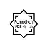 Patern Ramadan Royaltyfri Bild