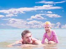 Paternidad feliz Imagen de archivo libre de regalías