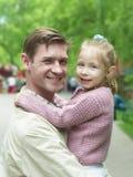 Paternità di felicità Fotografie Stock Libere da Diritti