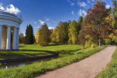 Path in the autumn park Royalty Free Stock Images