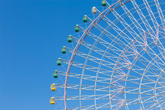 Path of funfair giant ferris wheel. With clear blue sky background Royalty Free Stock Photos