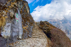 Path in Himalayas, Nepal Stock Images