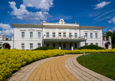 The path to the building of the museum-estate of D. Venevitinov Royalty Free Stock Images