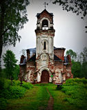 Path to church. Unforgotten church in deep forest Royalty Free Stock Photos
